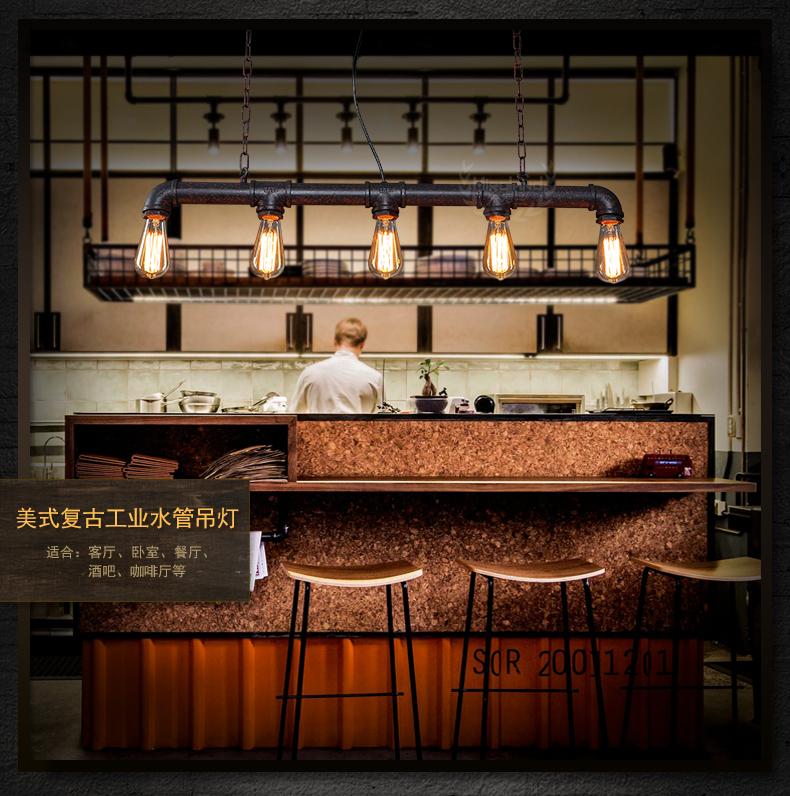 米罗兰 led吊灯loft风格设计师的工业水管复古风餐厅酒吧吧台灯饰 款
