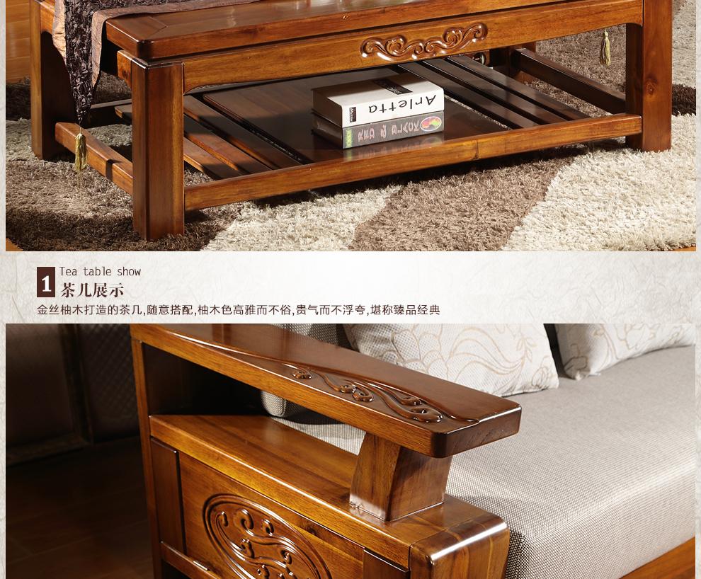 丽巢实木沙发 金丝柚木沙发 中式客厅家具转角实木布艺沙发组合810 1
