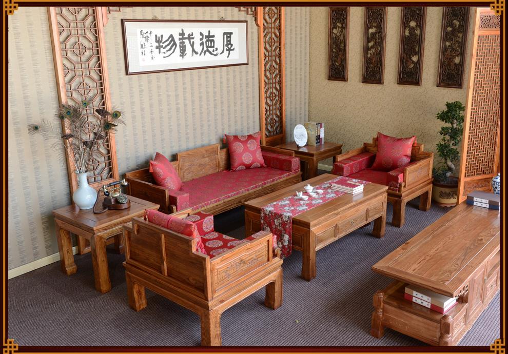 尤亚实木沙发 仿古中式家具 宫廷式花梨木色客厅沙发组合 榆木客厅