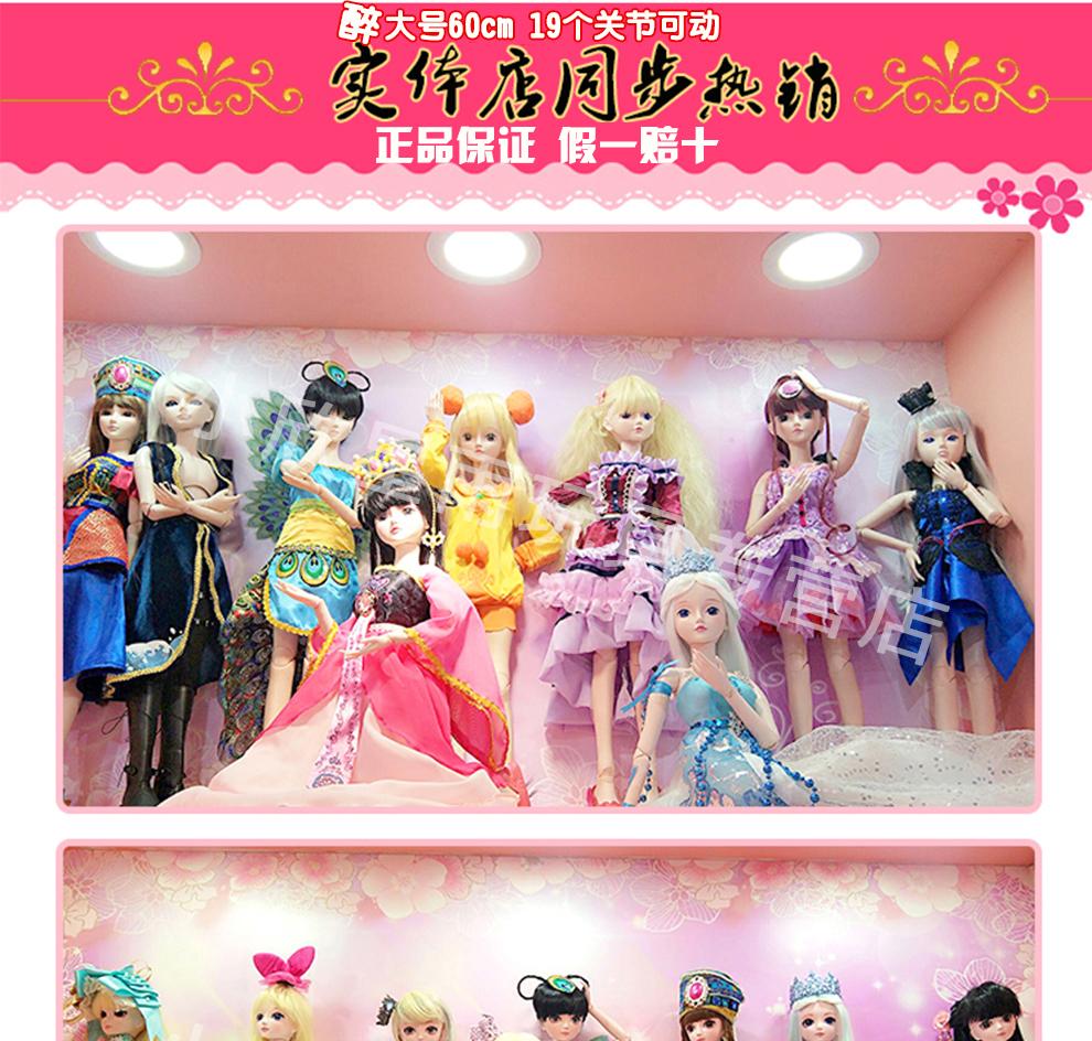 叶罗丽娃娃精灵梦卡通夜萝莉仙子洋娃娃女孩玩具 50厘米娃娃白光莹(2图片