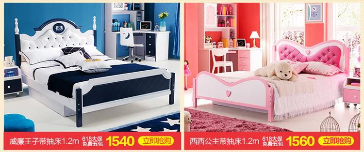 儿童床公主床 儿童家具青少年家具可爱粉色 学生单人床儿童床1.