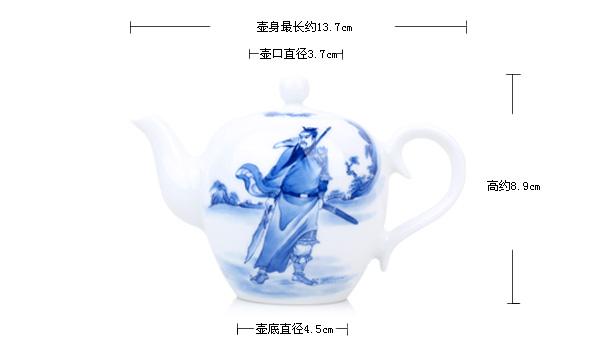 元水堂 青花瓷 手绘关公茶壶 手绘青花泡茶壶 功夫陶瓷茶具 160ml