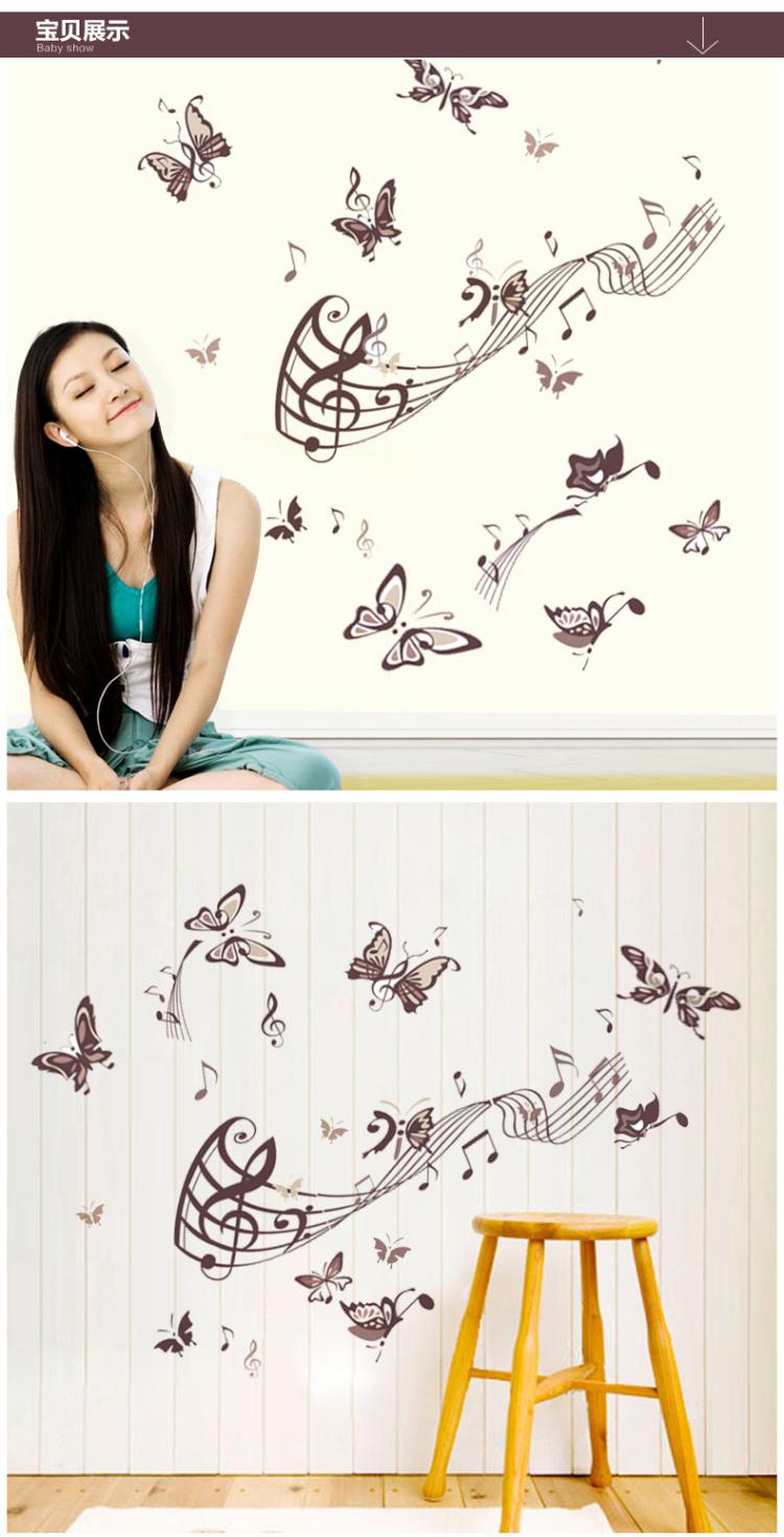 亮点 音符五线谱墙贴纸 蝴蝶音乐乐器幼儿园教室钢琴房 创意装饰贴画