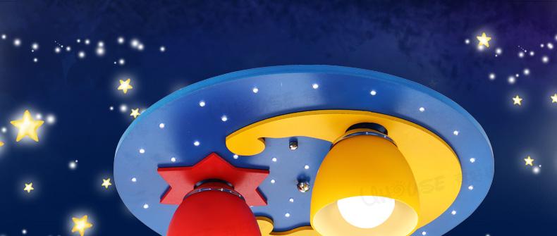 圆形星星月亮遥控led儿童房卧室灯吸顶灯