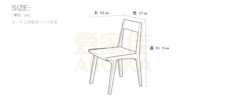 手绘两点透视椅子图片