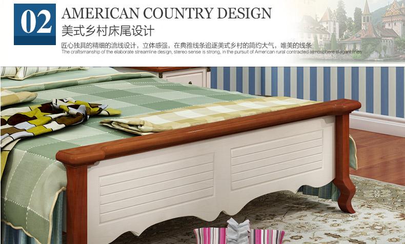 宜捷 宜捷 床 实木床双人床 欧式美式床橡木床儿童床地中海床1.5米1.图片