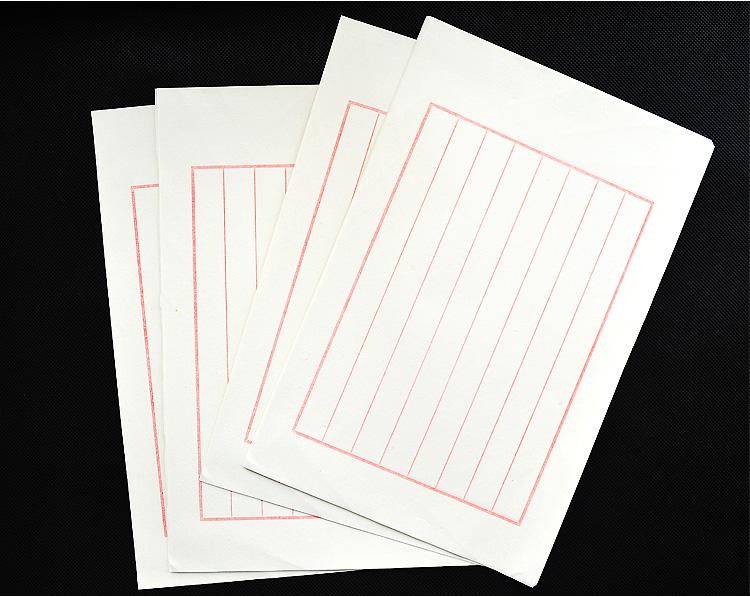 文房四宝宣纸信笺 硬笔书法 钢笔字练习纸 红八行信纸 安徽泾县