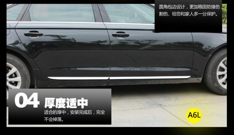 珍饰美 汽车改装门边 车身饰条 专用车身防撞保护条 不锈钢 防护车门