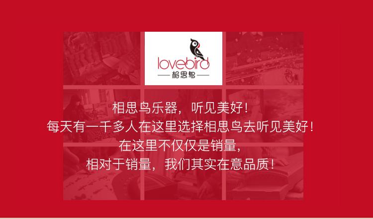 相思鸟(lovebird) 古筝 实木紫檀色刻花 专业考级演奏