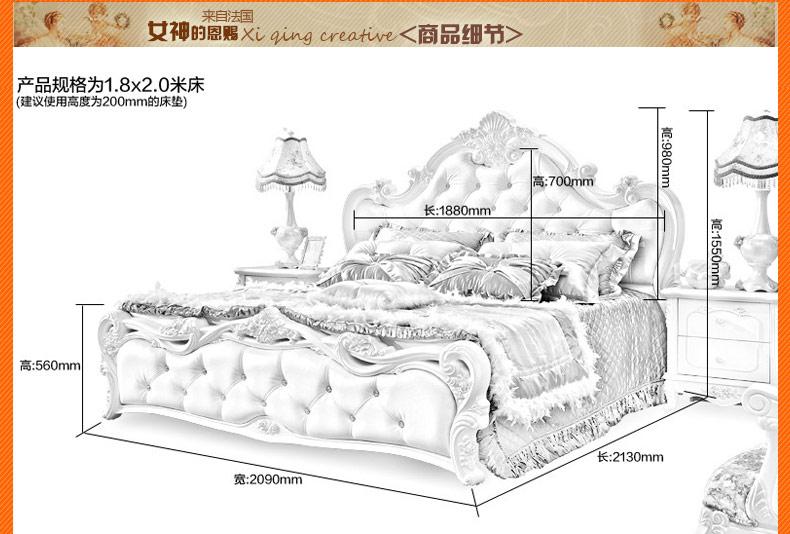 8米法式欧式双人实木1.5家具白色xq06 框架床 1800*2000