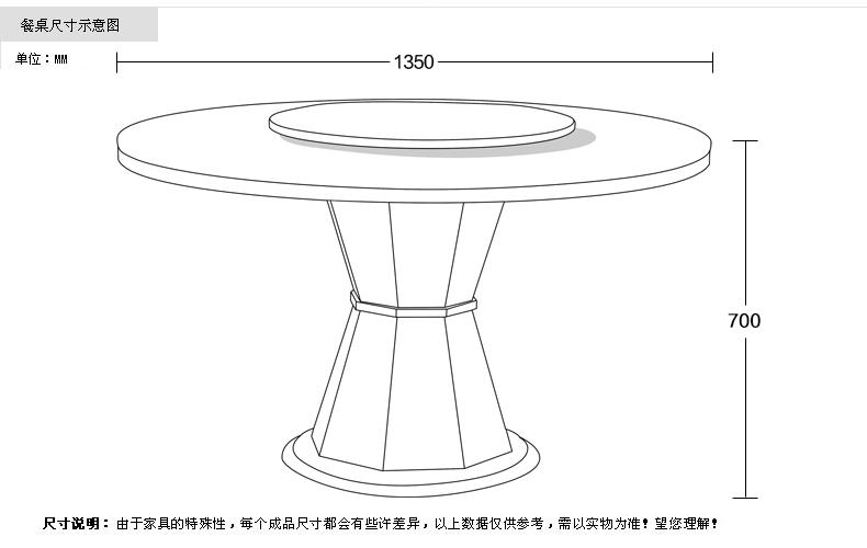 桌子手绘效果图