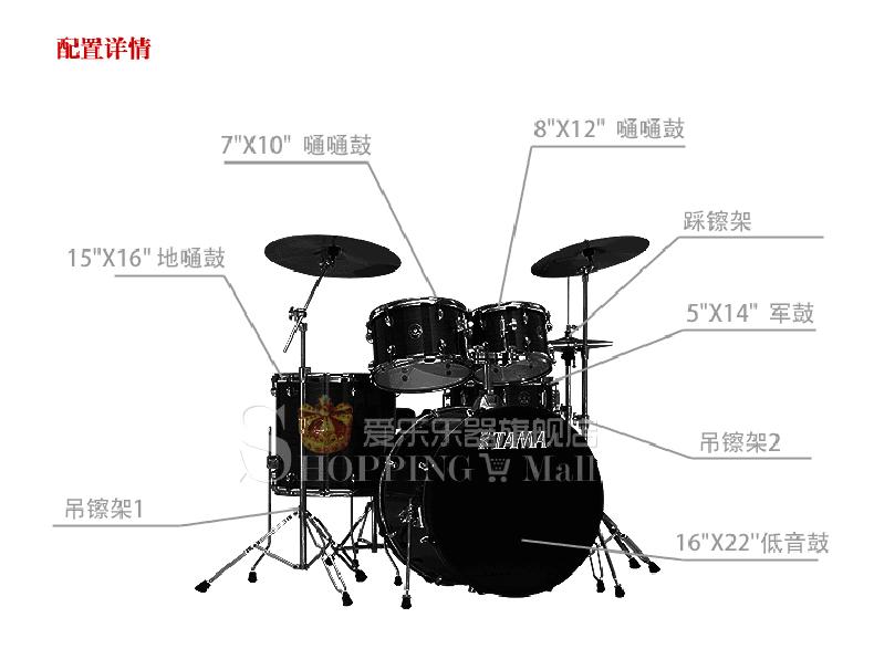 tama 节奏伴侣 rh52kh6 架子鼓 爵士鼓 原生木腔 限量