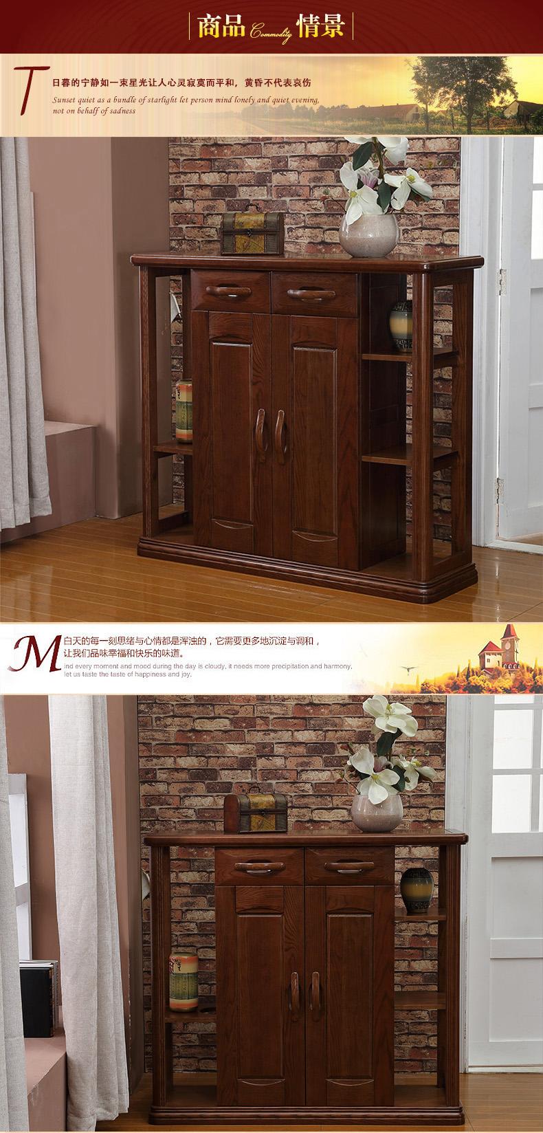 男人顾家 高档美国红橡木实木鞋柜 双门大空间 现代中式家具包安装 x