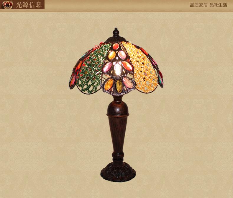 【奥古】波西米亚酒吧欧式装饰台灯 创意唯美书房 复古卧室床头灯图片