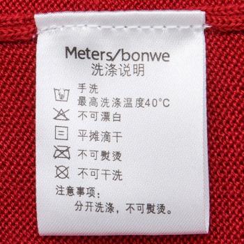洗唛详细标示衣服信息和洗涤注意事项,请按照提示保养衣服.