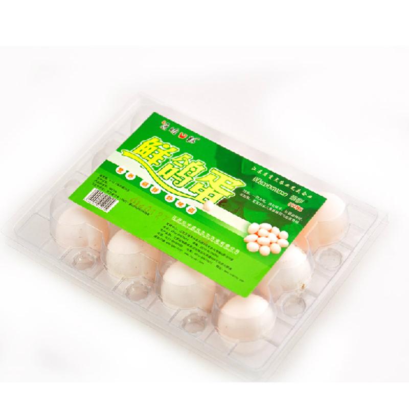 弘宇原始口粮 农家林间散养原粮喂养新鲜无污染鸽子蛋12枚