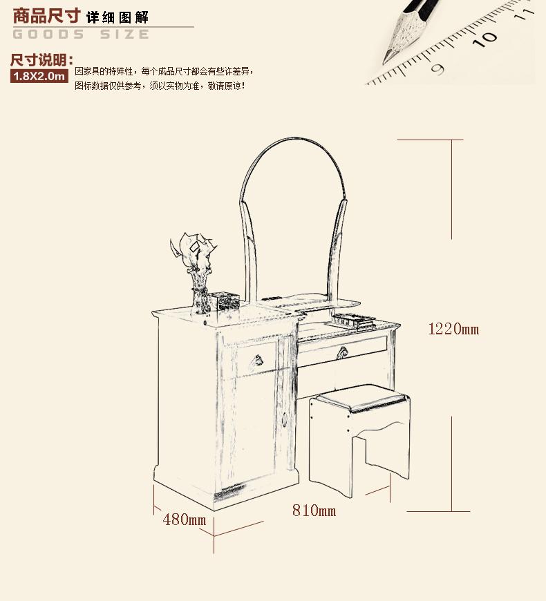 木犁 实木妆台凳 中式梳妆台 橡木化妆桌 卧室梳妆台