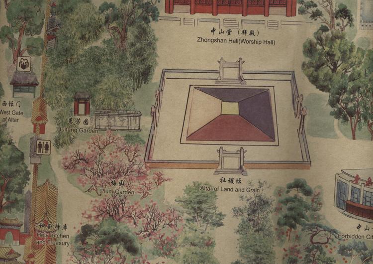 故宫典藏版 2015新版北京手绘旅游地图