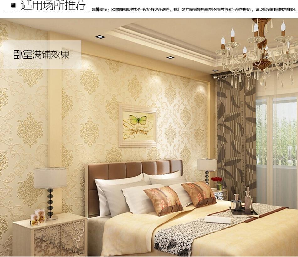 福柯斯壁纸 3d浮雕 客厅电视背景墙卧室墙纸 欧式大马士革无纺布 千韵图片