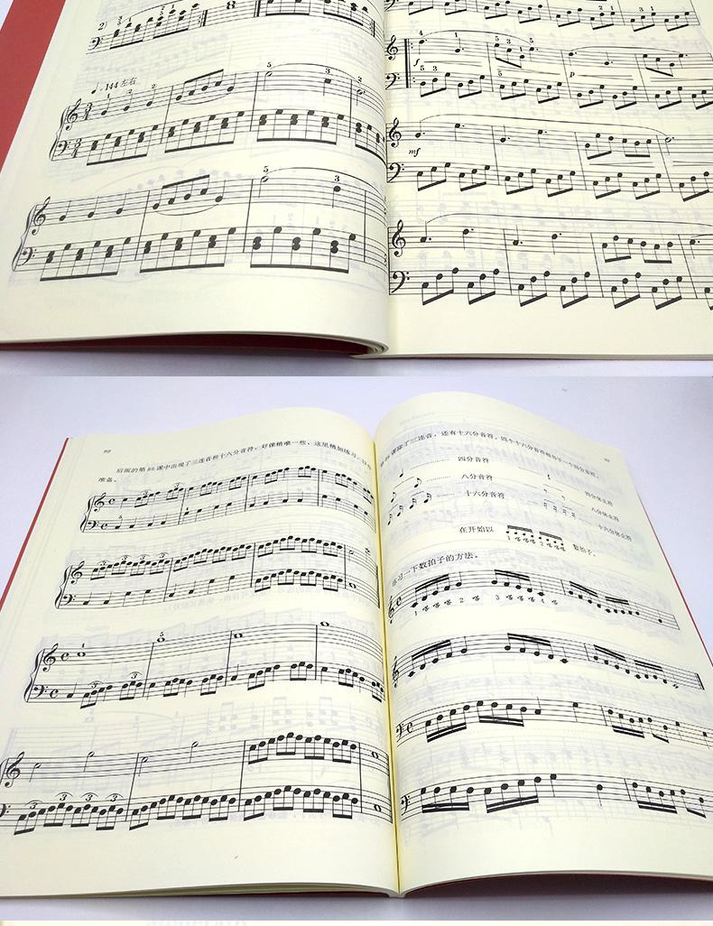 正版 拜厄幼儿钢琴教程(上下册) (日)武田邦夫著拜厄幼儿钢琴入门基础