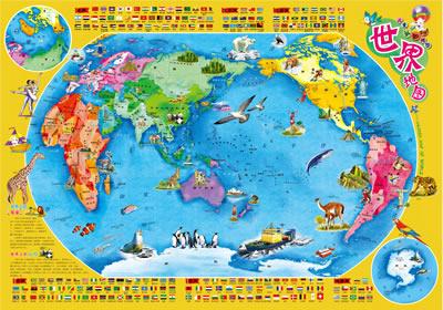 儿童世界地图 迪啵儿儿童趣味地图班 儿童地理启蒙认知科普百科图画书