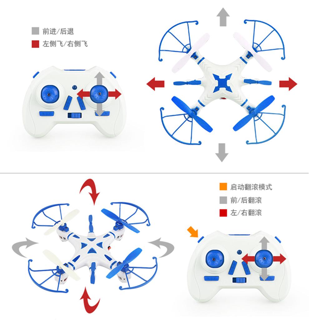 ufo小六轴四遥控飞行器飞碟飞机直升机航模无人机耐摔儿童玩具玩具