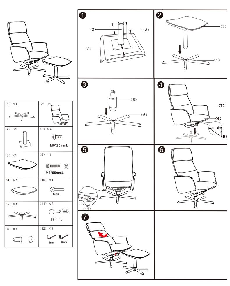 手绘平面图椅子怎么画