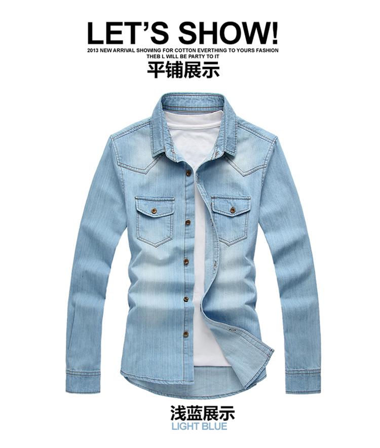 2015秋冬森马男士修身长袖以纯牛仔衬衫男装美特斯潮图片