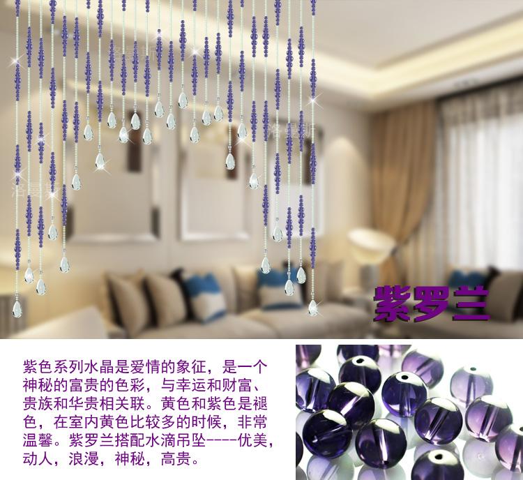 昌辉 门帘弧形珠帘水晶隔断帘满串玄关风水客厅帘子卧室过道成品冰凌