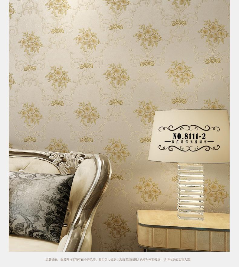 幕点无缝墙布 欧式美式田园壁布 卧室客厅背景墙纸布图片