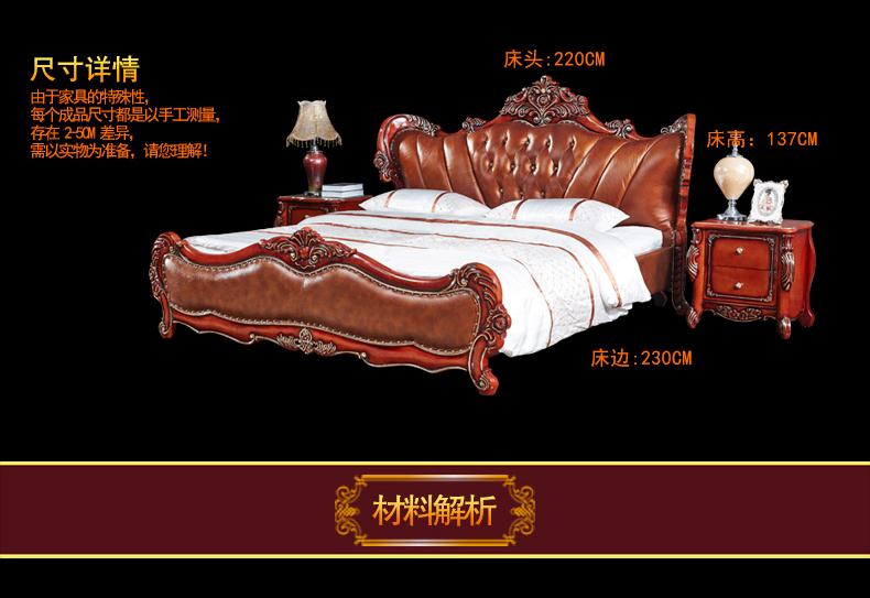 玛莎米兰皮床欧式床真皮皮床实木床婚床皮床头皮床双人床皮床头柜太子