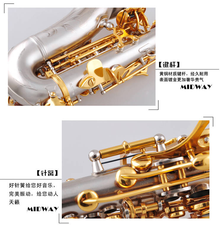 midway美德威 降b拉丝弯管小高音萨克斯管乐器