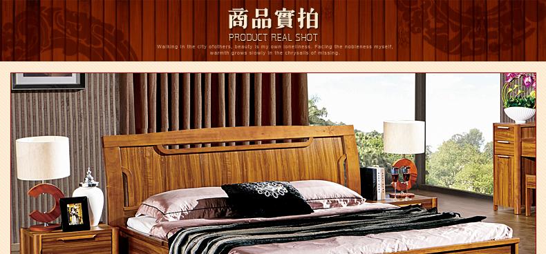 凡哥尔家具 现代中式板木结构 双人床 1.8m大床高箱床图片