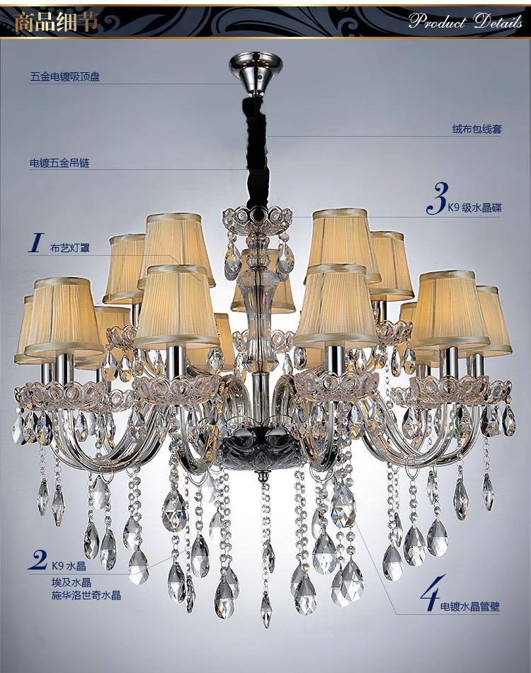 摩灯会欧式布艺水晶灯客厅灯水晶餐厅吊灯 15头图片