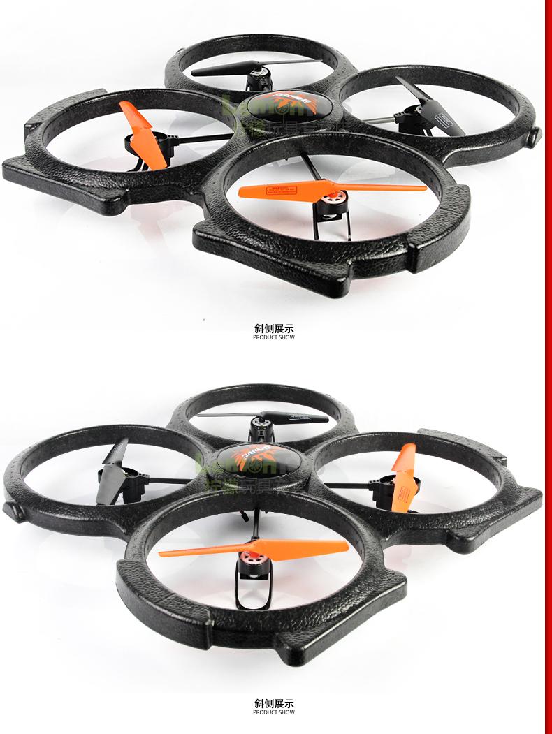 优迪儿童遥控飞机超大四轴飞行器飞碟2