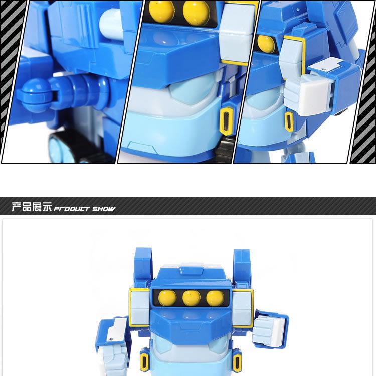 奥迪双钻开心宝贝系列玩具 开心超人机车侠变形机器人