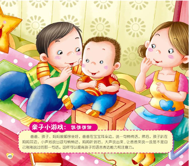 哥哥和弟弟各有一些故事书,哥哥借给弟弟4本后,两个人图片