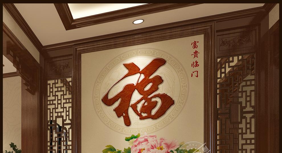 加利加 瓷砖背景墙 中式客厅玄关背景墙 文化石/仿古砖 富贵临门 精雕图片