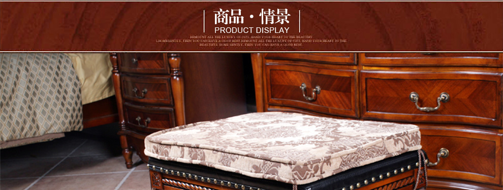 美式实木家具梳妆凳