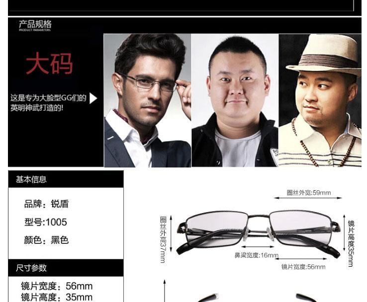 男士近视眼镜框架光学图片