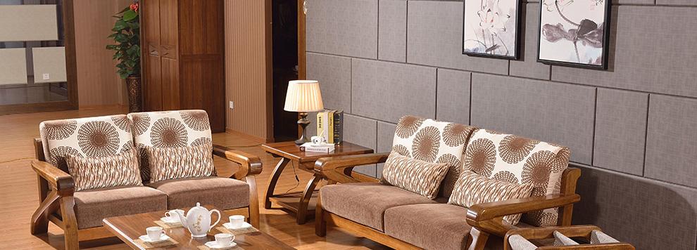 帝森堡 中式现代全实木沙发 胡桃木沙发 客厅沙发组合
