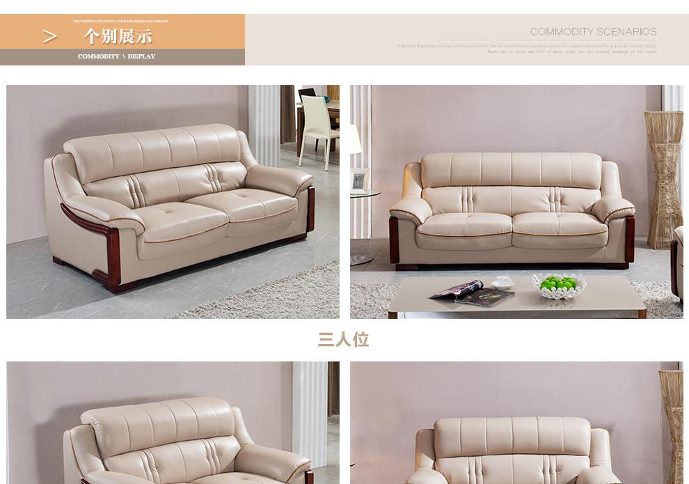 慕适 沙发 真皮沙发 皮沙发组合 客厅l型沙发组合 休闲沙发78 珠光