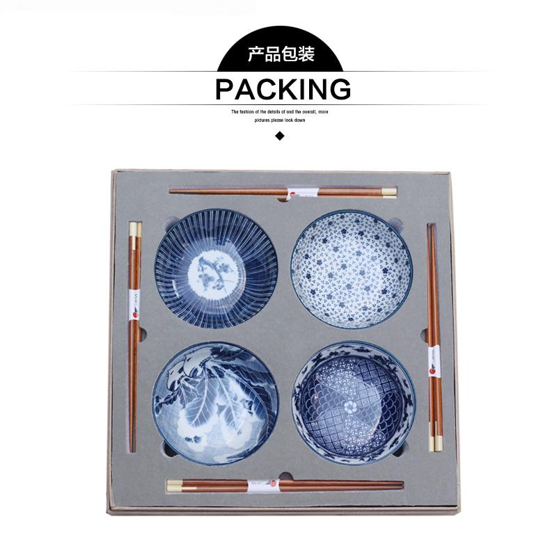 哲品家居 景德镇陶瓷 白瓷罗纹钵四碗四筷餐具套装 商务礼品套盒图片