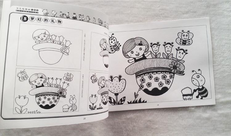新编儿童绘画入门教程少儿线描画全套3册(人物,动物,风景) 零基础起步