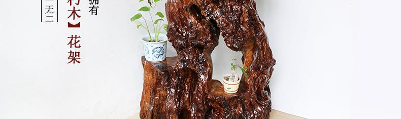 典艺阁根雕花架天然树根花架风化朽木实木根雕摆件黄金樟底座摆件