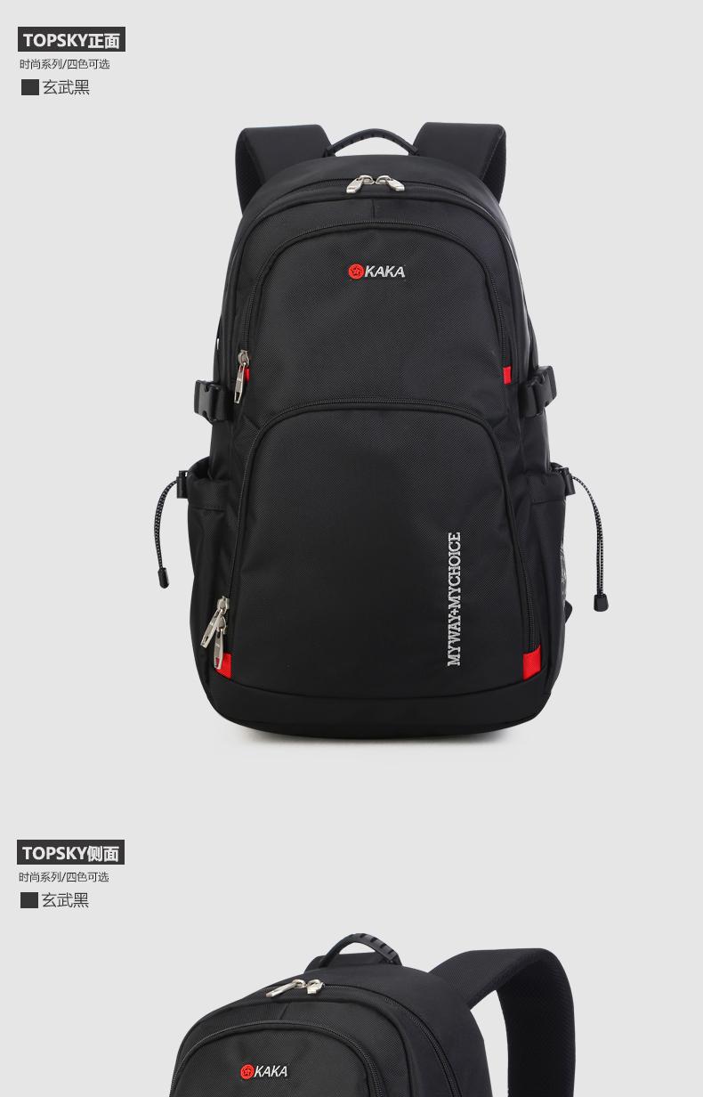 卡卡新款男士双肩包男韩版背包时尚运动学生书包旅游双肩背包潮包图片