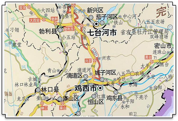 2017新版 东北三省交通地图 1.