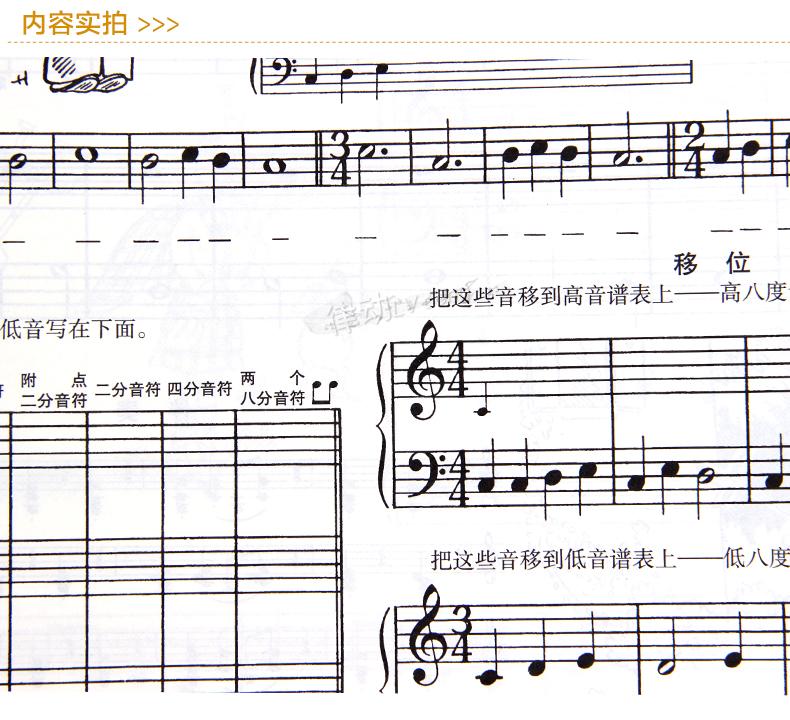 正版 小汤姆森简易钢琴教程 小汤1-3册钢琴书籍约翰汤普森简易钢琴
