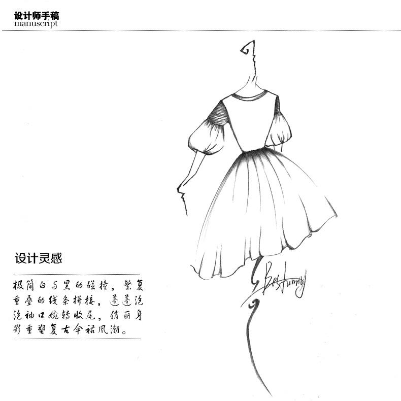 喇叭袖前短后长连衣裙