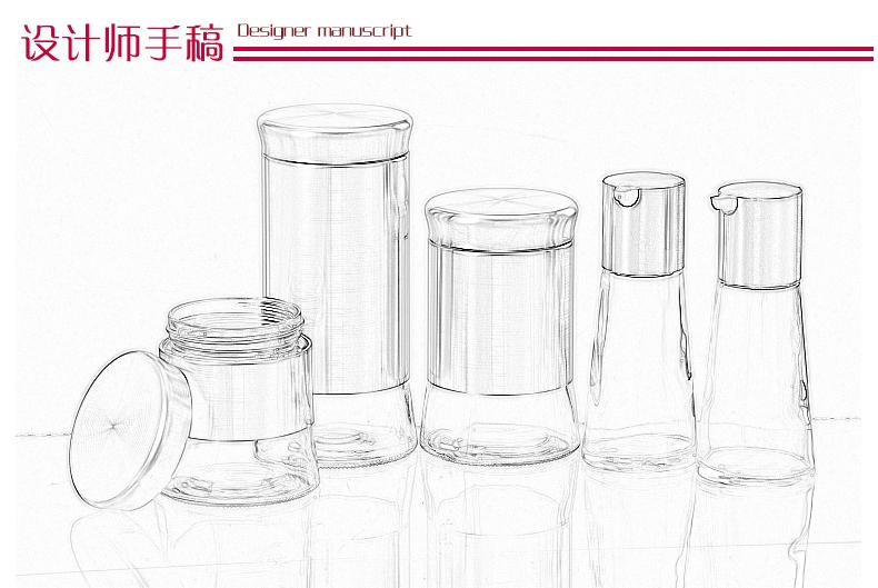 素描玻璃瓶子步骤图